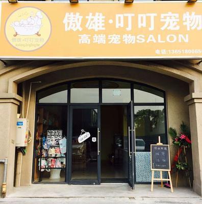 地址:上海市宝山区