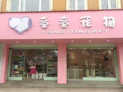 地址:云南省玉溪市