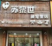 地址:江苏省徐州市