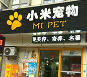 地址:上海市浦东新区